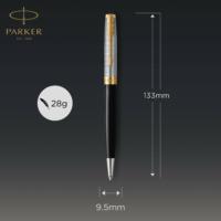 Kép 5/7 - Parker Royal Sonnet Premium Golyóstoll Metal Black Arany klipsz