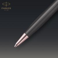 Kép 7/8 - Parker Royal Sonnet Premium Golyóstoll Metal Grey Arany-rózsaszín klipsz