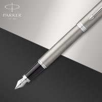 Kép 7/8 - Parker Royal IM Essential Töltőtoll Stainless Steel Króm klipsz