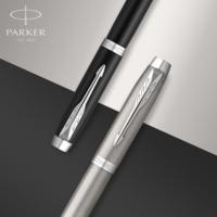 Kép 8/8 - Parker Royal IM Essential Töltőtoll Stainless Steel Króm klipsz