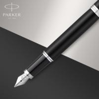 Kép 8/8 - Parker Royal IM Essential Töltőtoll Matte Black Króm klipsz