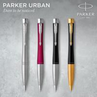 Kép 6/6 - Parker Royal Urban Twist Golyóstoll Metro Metallic Króm klipsz