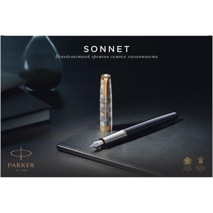 Parker Royal Sonnet Premium Golyóstoll Metal Grey Arany-rózsaszín klipsz